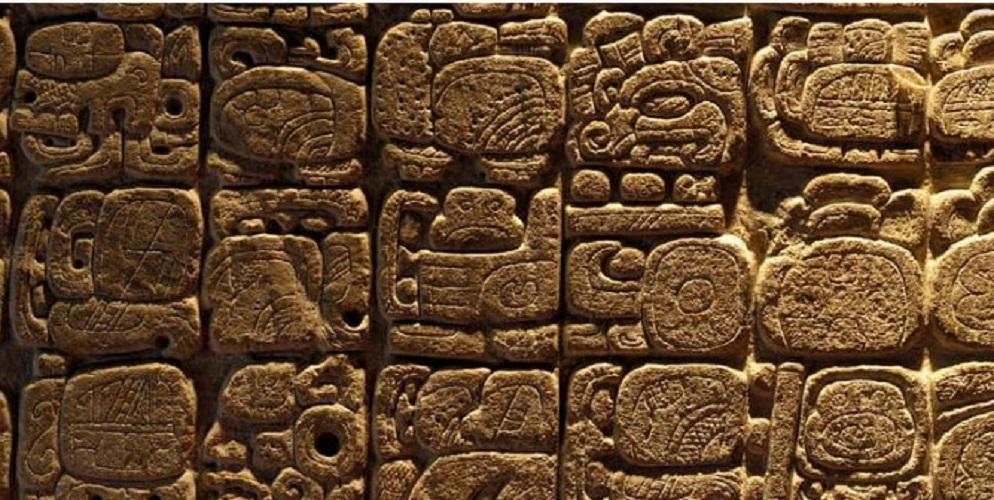 cultura maya escritura