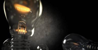 energia - lamp