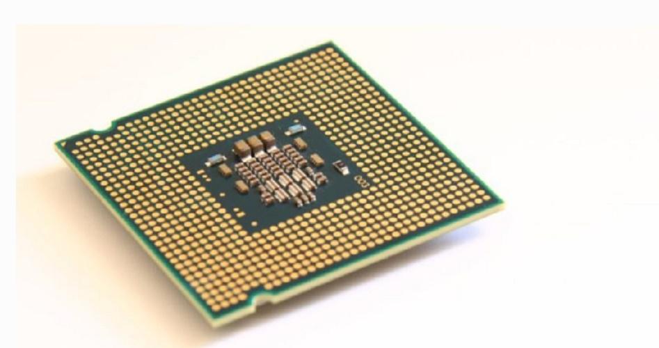 internal parts of a processor computer