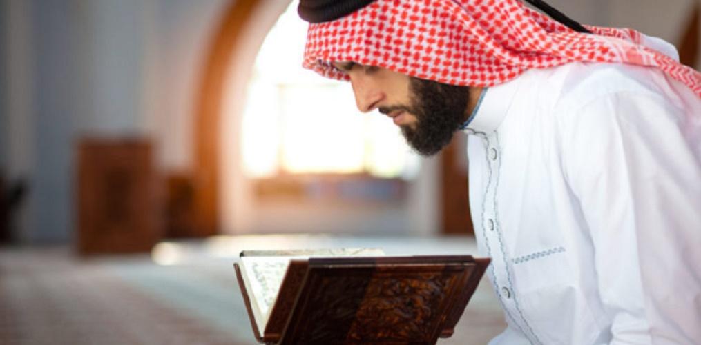 Culture - Islam