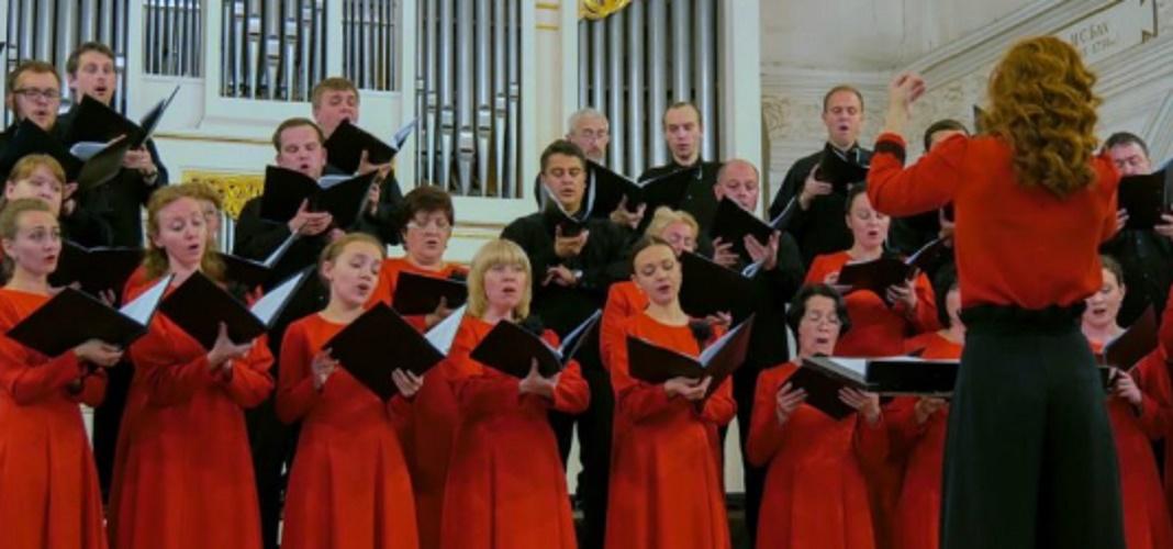 Ensemble - Musical Choir