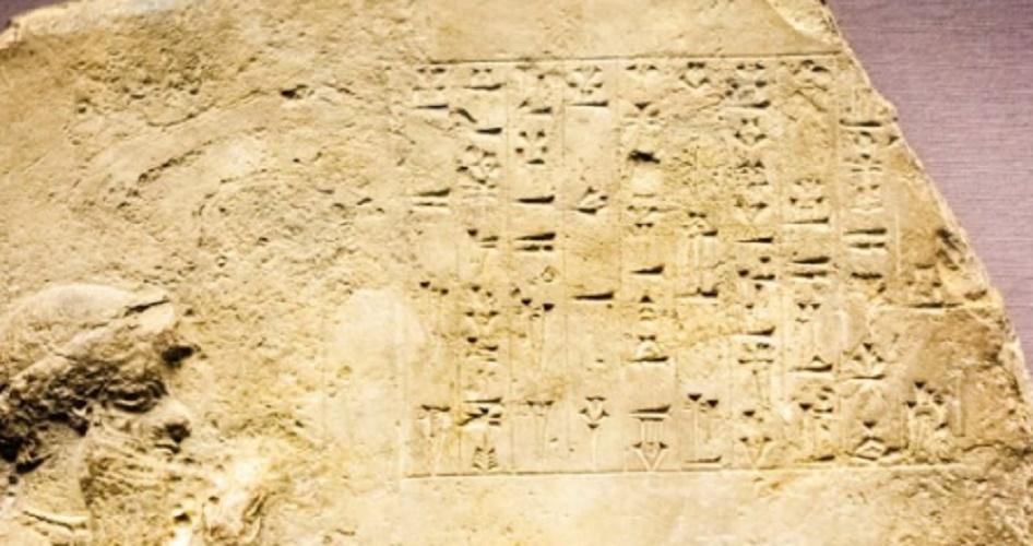 mesopotamia history hammurabi code