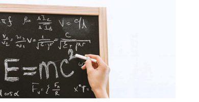 exact Sciences
